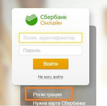 Оплатить транспортный налог онлайн банковской картой